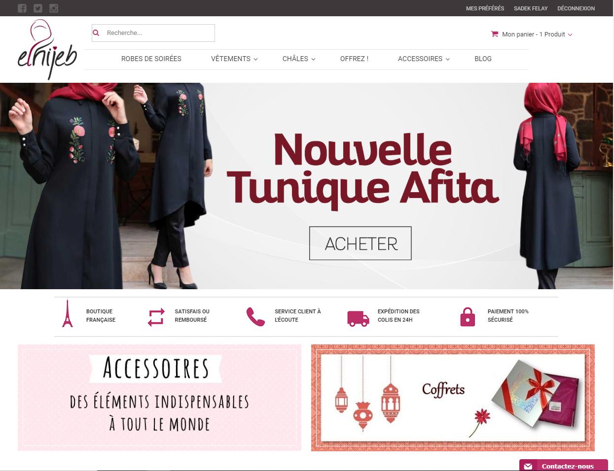 Site e-commerce elhijeb.com à céder